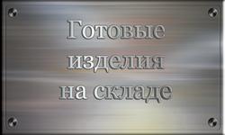 Редукторы и мотор-редукторы