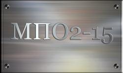 Мотор-редуктор МПО2-15